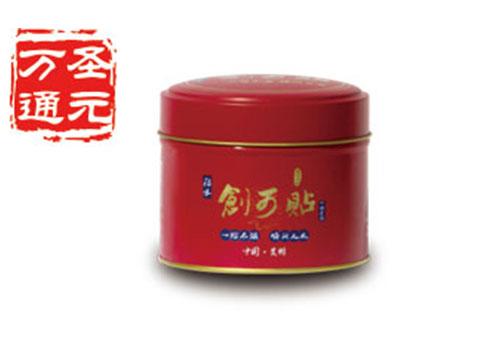 贵州建筑防水材料