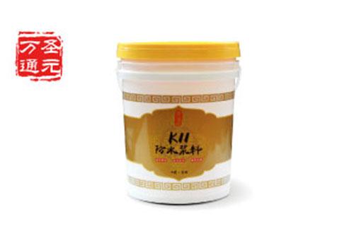 安顺K11防水浆料